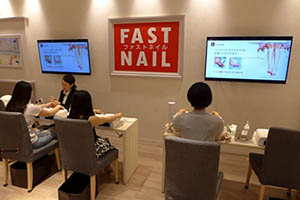 Nail Salon Digital Signage